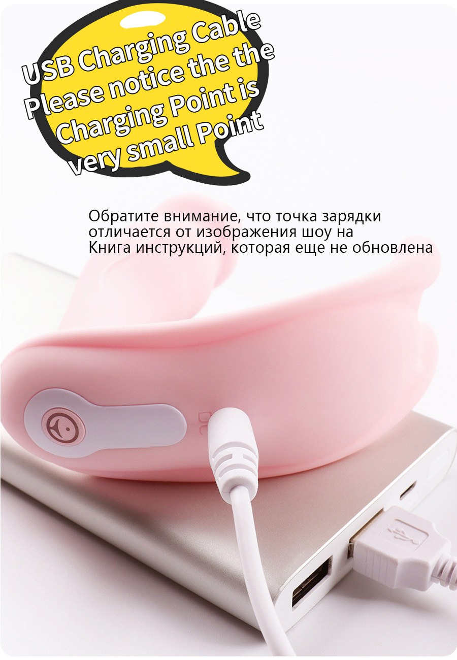 Wireless Butterfly Vibrator With Remote Control  5