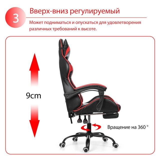 Wcg Gaming Chair PVC Household Armchair Ergonomic Computer High Quality Gaming Chair 5