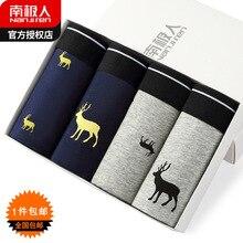 NANJIREN Men's Underwear 4 Pcs \ lot Underwear Printing Natural Organic Cotton Model Boxers