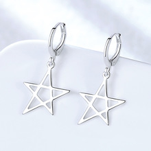 New Fashion Five-pointed Star Studs Simple Popular Silver Stars Hollow Earrings Jewelry Wholesale Accessory