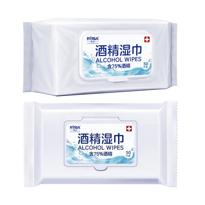 75% Alcohol Wipes  Extra Large Flushable Wipes For Adults Touch Lens Cleaning Wipes 1 Packs Of 50 Wet Wipes