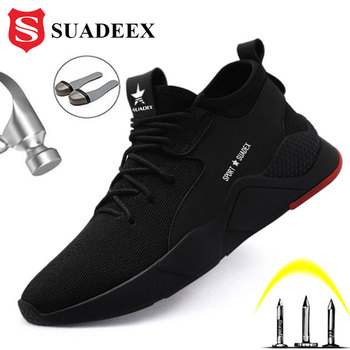 SUADEEX Men Work Safety Shoes Steel Toe Cap Anti-smashing Anti-puncture Construction Work Boots Non-slip Breathable Work Shoes suadeex work safety shoes breathable mesh construction men steel toe sneakers anti smashing puncture proof security boots 36 48