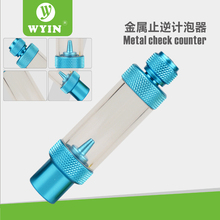 WYING Check Valve-Regulator Diffuser Reactor Single-Head or Dual-Head Aquarium CO2 Bubble Counter Air Pump Accessories шапка check ya head check ya head mp002xu0e71z