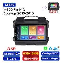 MEKEDE API29 BT auto radio Für KIA Sportage 3 2010 2011-2016 GPS navigation Android 10 multimedia video player unterstützt WiFi sim