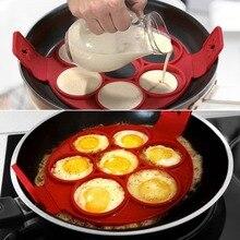 Форма для приготовления яиц, омлет, блинница, форма для приготовления пищи с антипригарным покрытием, инструмент для приготовления яиц, сковорода, откидная Форма для яиц, кольцо, кухонные гаджеты, аксессуары