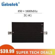 Signal 2G Amplifier 850