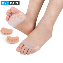 1Pair BYEPAIN Metatarsal Pads - Ball of Foot Cushions Forefoot Insoles for Metatarsal Support and Foot Pain Relief For Men Women bsaid 1 pair fabric gel cushions forefoot pads metatarsal ball of foot insoles antislip protector relief feet pain half inserts