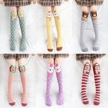 New Knee Socks Children's Cartoon Striped Kniekousen Meisje Animal Print Calcetines Dibujos for Girl