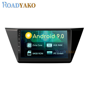 10.1'' Android Car panel Multimedia Video player For Volkswagen Touran 2016-2019 Stereo Autoradio Car Radio Navigation GPS 2 Din image
