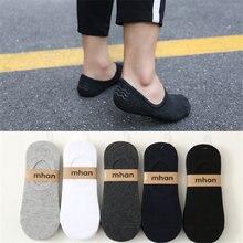 5 пар мужские хлопковые носки однотонные невидимые дышащие по