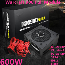 PSU Power-Supply Aigo Warcraft-900 600W 750W ATX Desktop Full-Module New for Brand Mute