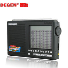 Degen DE1103 Digital FM AM LW MW SW Stereo Radio DE1103 Degen DE-1103 SSB Bit neue DSP version(China)