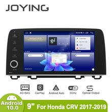 "JOYING 9 ""Autoradio Android 10เครื่องเสียงรถยนต์วิทยุสเตอริโอCentral Multimidiaเครื่องเล่นCarplay 4GสำหรับHonda CRV CR V 2016 2017"