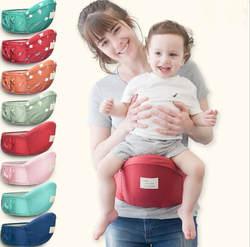 2019 Sept 70-120 см поясной ремень для переноски ребенка, стулообразные ходунки для ребенка, слинг, удерживающий поясной ремень, рюкзак, Хипсит для