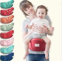 2019 Sept 70-120cm ceinture porte-bébé taille tabouret marcheurs bébé fronde tenir la taille ceinture sac à dos Hipseat enfants infantile hanche siège