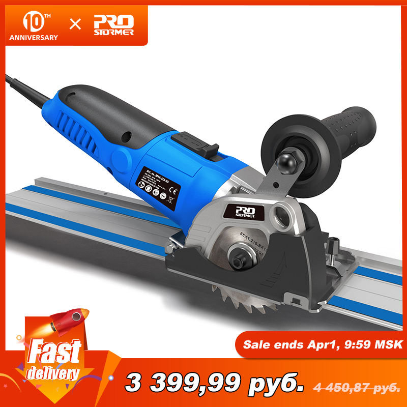 PROSTORMER 230V Mini Circular Saw For Cutting Wood Metal Tile Cutter 3 Blade Saws 500W Plunge Cut Track Electric Saw Power Tool