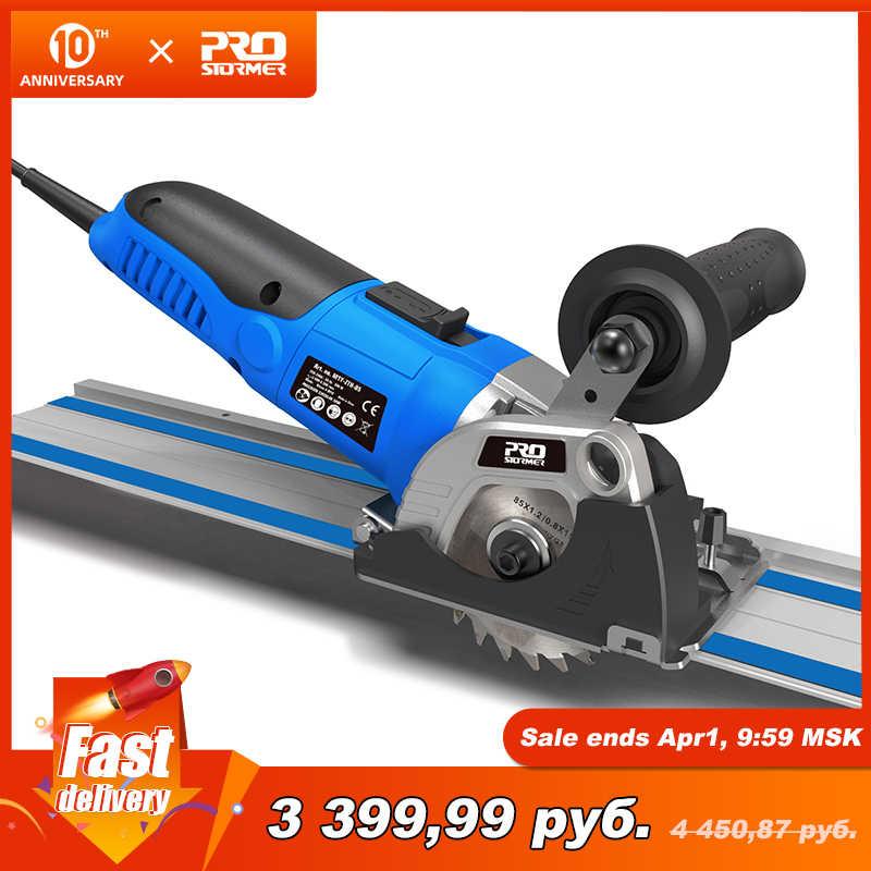 Prostormer 230V Mini Circular Saw untuk Memotong Kayu Logam Tile Cutter 3 Pisau Gergaji 500W Terjun Memotong Track gergaji Listrik Alat Listrik