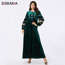 Siskakia Muslim Long Dress Velvet Elegant Empire Swing Solid