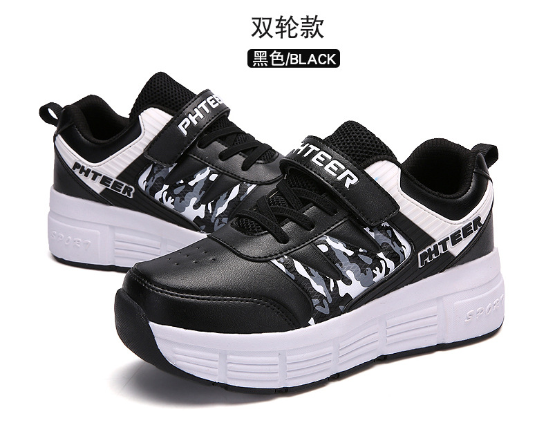 New Style Adult Heelys Children Two-Wheel Skates Men And Women Children CHILDREN'S Shoes Walking Shoes Hidden Button