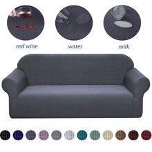 Флисовый чехол для дивана Универсальный Водонепроницаемый Чехол для дивана сплошной цвет эластичный чехол нескользящий полный Чехол для дивана