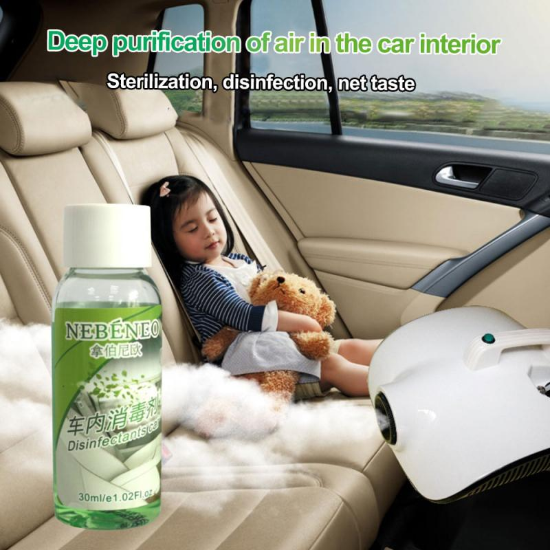 1Pcs 30ml Automobile Disinfectant Deodorization Formaldehyde Removal Air Purification Atomizing Liquid Environmental Protection