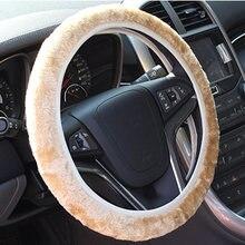 Универсальный мягкий плюшевый чехол рулевого колеса автомобиля