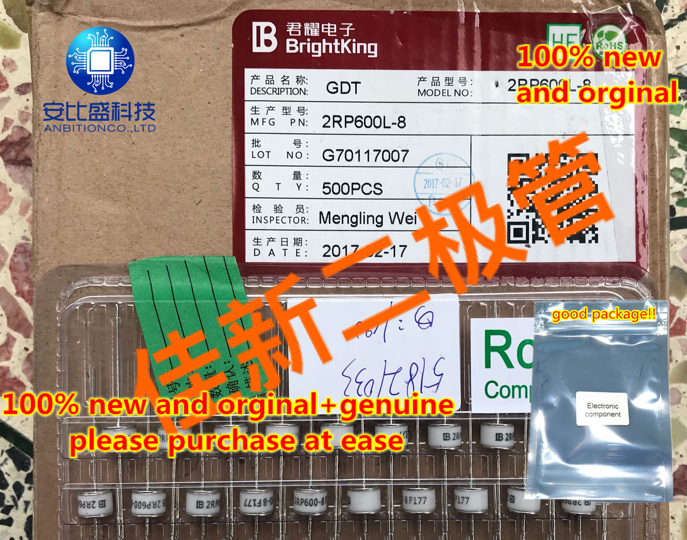 20pcs 100% New And Orginal 2RP600L-8 2RM600L-8600V Ceramic Gas Discharge Tube 10KA Size 6x8 In Stock