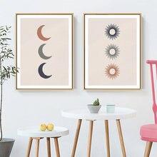 Скандинавский плакат абстрактный тройной солнце и луна Холст