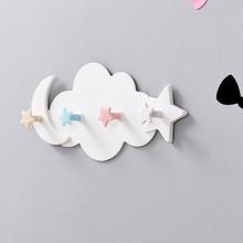 Hooks Hanger-Rack Coat Wall-Mounted Self-Adhesive Creative Key Towel Star Cloud-Shape