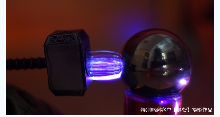 conversão da bobina de tesla do gerador