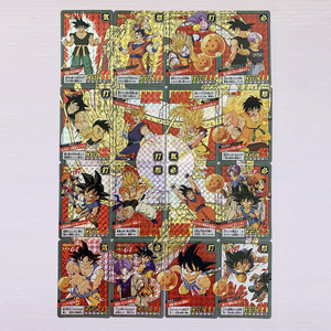 16pcs/set Dragon Ball GT Fighting Copy 16 In 1 Super Saiyan Goku Vegeta Game Figures Commemorative Edition Collection Cards