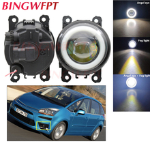 2PCS Car H11 LED Fog Lamps Angel Eye light with Glass len 12V For Citroen C4 Picasso I UD_ 2007-2013 For Citroen C6 TD_