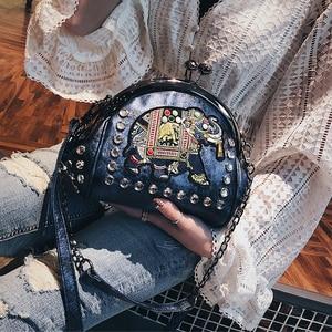 Image 2 - Broderie éléphant baiser serrure coquille sacs chaîne en cuir PU femmes épaule sac à bandoulière 48 pièces insérer diamants sacs à main pour femmes