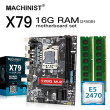 E5 X79 LGA 1356 Papan Utama Set Kit dengan Intel Xeon E5 2470 CPU 16G(2*8GB) 1600MHz DDR3 ECC REG Ram Mico-ATX NVME M.2 128GB SSD(China)