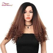 Golden Beauty 22 cal peruka syntetyczna cosplay Ombre brązowy Afro peruki z włosami kręconymi typu kinky dla afrykańskich kobiet włókna o niskiej temperaturze