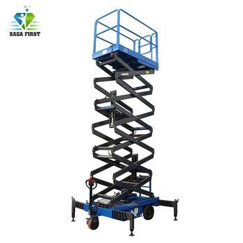 8m Lifting Equipment/Self-Propelled Electric Scissor Lift
