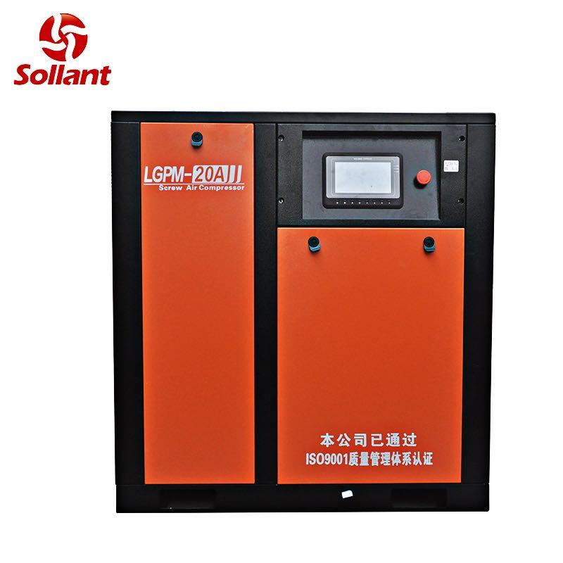 screw Air compressor 15KW air compressors pet bottle
