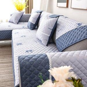 Image 5 - Four seasons universal sofa cushion, non slip Nordic cotton cotton fabric back towel all inclusive universal cover