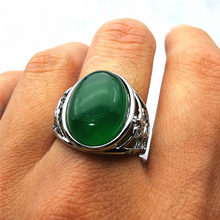 Jadery Silver 925 Ring Men Vintage Open Adjusted Natural Green Red Chalcedony Jade Rings Wedding Men Jewelry Best Gifts 2019(China)