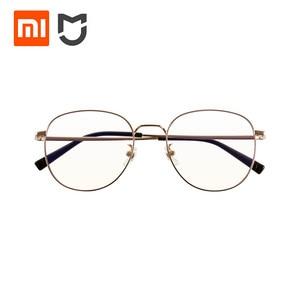 Image 2 - Xiaomi Mijia نظارات مضادة للضوء الأزرق والتيتانيوم ، عدسات 80% من النايلون والتيتانيوم المعابد ، 15.5 جرام