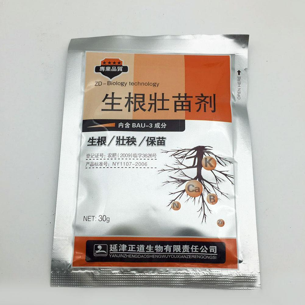 30g/pack Plants Fast Rooting Strong Powder Quick Germination Medicinal Agent Immersion For Cutting Aid Fertilizer Trees See D4B2