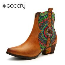 SOCOFY Soft Boots Genuine Leather Peacock Feather Pattern Comfy Low Heel Boots S