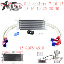 цена на Universal 15 row oil cooler AN10 15 rows engine radiator + for BMW E36 E46 oil filter adapter XXUOL15-7SL/BK