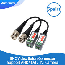 10pcsพลาสติกABSกล้องวงจรปิดวิดีโอBalunกล้องวงจรปิดอุปกรณ์เสริมPassive Transceivers 2000ftระยะทางUTP Balun BNC CAT5 สาย