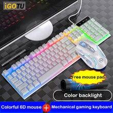 Teclado de jogo mecânico colorido backlit desktop notebook com fio computador mouse pad mudo jogo teclado e mouse conjunto