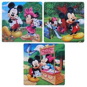Disney Promotions Mickey Mouse Mickey Minnie Sofia Jigsaw Puzzle Puzzle Learning Early Learning Fun Children Paper Toys