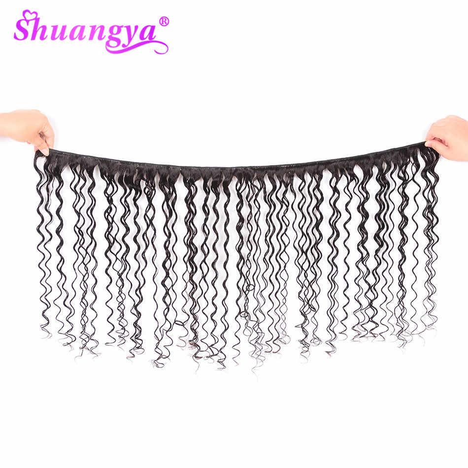 Shuangya remy волосы для наращивания 4 пучка индийские водяные пучки волнистых волос 100% человеческие волосы переплетения пучки натуральный чёрный шиньон