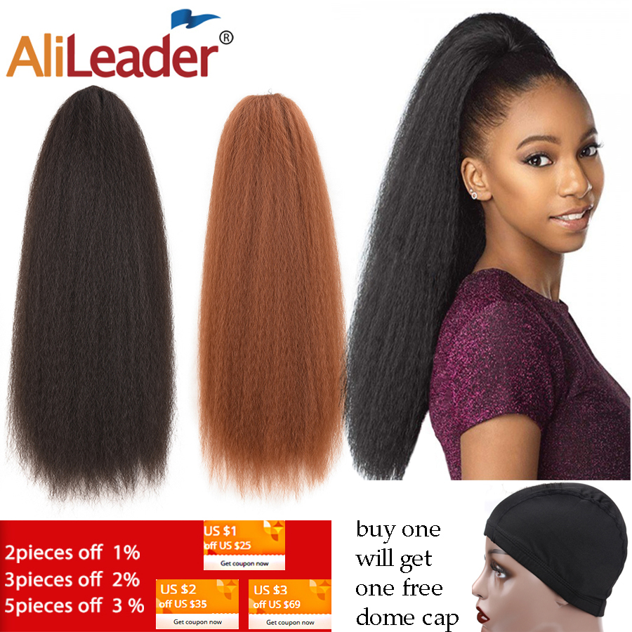 AliLeader Afro Kinky Straight Synthetic Hair Drawstring Ponytail Clip In Hair Extensions Natural Black Puff Ponytail For Women