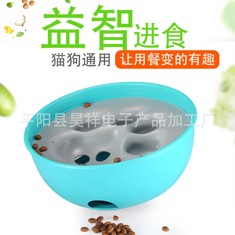 Pet Educational Shake Bowl Dog Brain Exercise Boredom Toy Leakage Food Bowl Pet Supplies Hot Selling New image