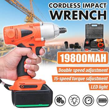 168VF 19800MAH 380NM Brushless Stepless Speed Adjustable Cordless Impact Electric Wrench With LED Light Household Electric Tool